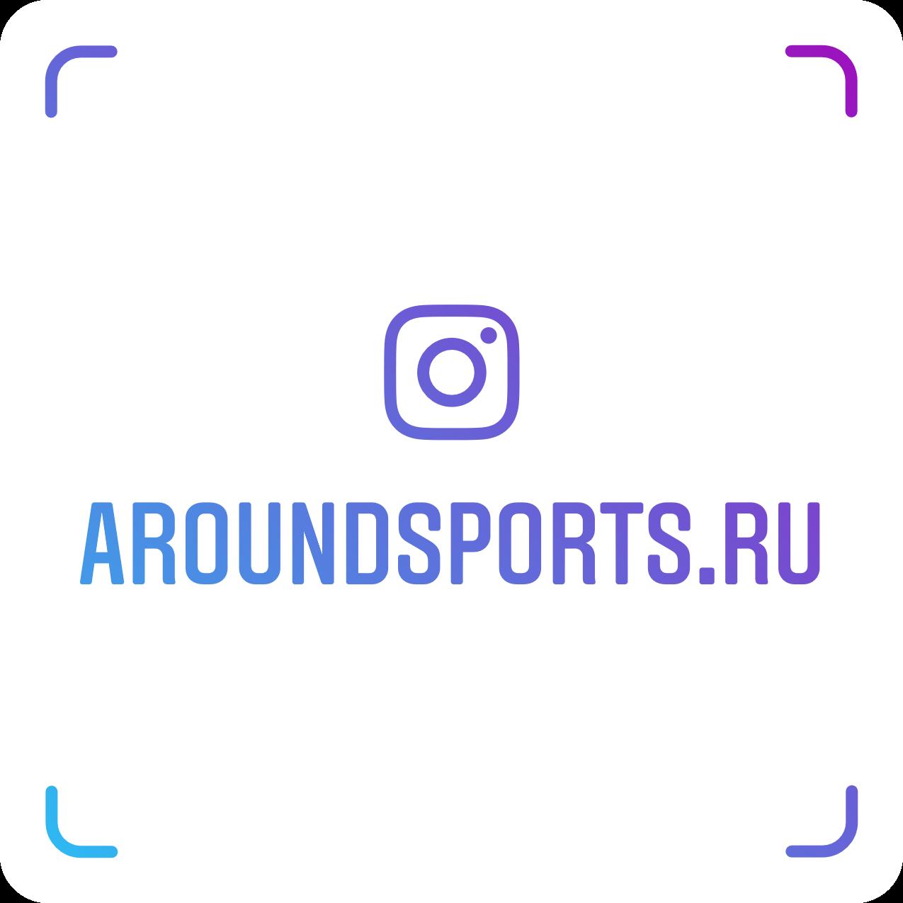 aroundsports.ru